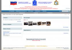 kagms_ru17082011
