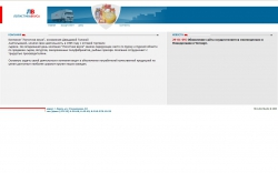 logistika-vkusa.ru