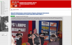 powerlifting-umerenkov.ru