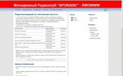 sporadic.ru