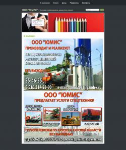 yumis_ru18082011