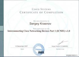 ICND1 - Sergey Krasnov