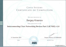 ICND2 - Sergey Krasnov
