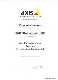 AXIS NVF - Sergey Krasnov