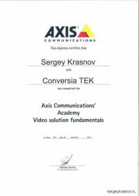 AXIS VSF - Sergey Krasnov